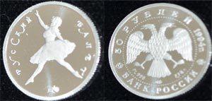 Palladiummünzen