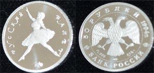 Russland 50 Rubel Ballerina 1_4oz Platin 999_5 Anlagemünze
