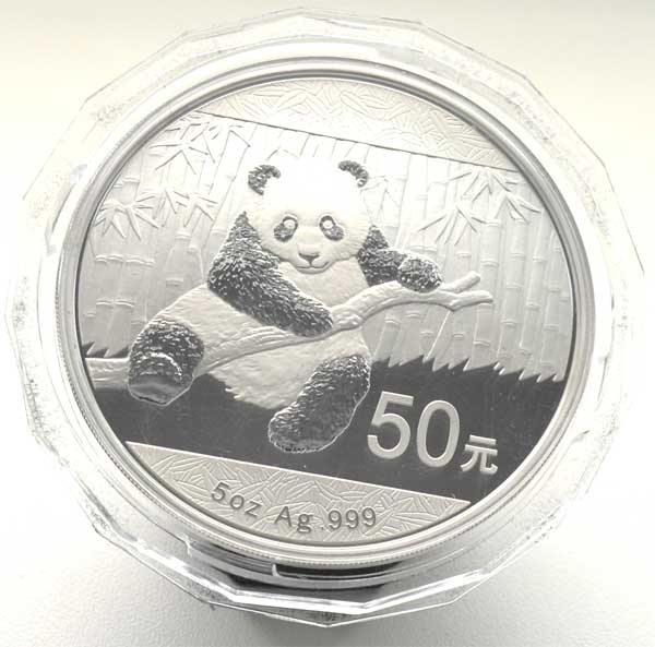 China Panda 50 Yuan 5oz Feinsilber 999