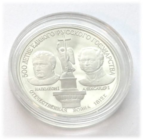 Russland 150 Rubel Platinmuenze 1_2oz Feinplatin 999