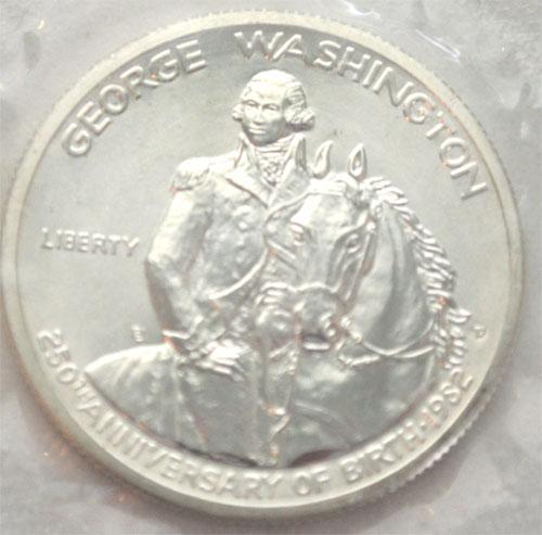 USA Half Silver Dollar George Washington