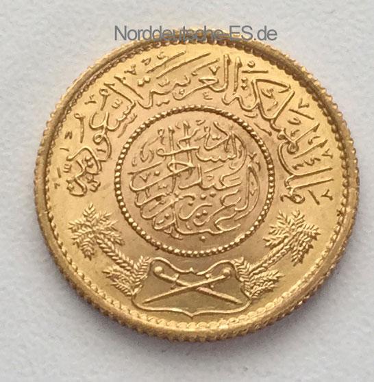 Saudi-Arabien-1-Guinea Goldmuenze