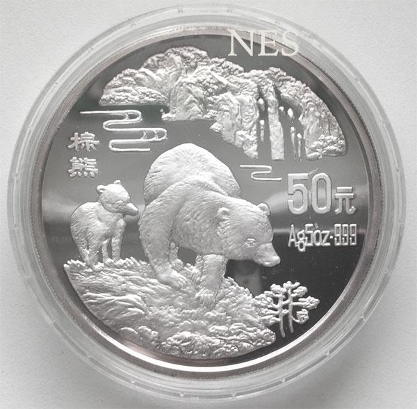 China 1993 50 Yuan 5 oz Feinsilber 999