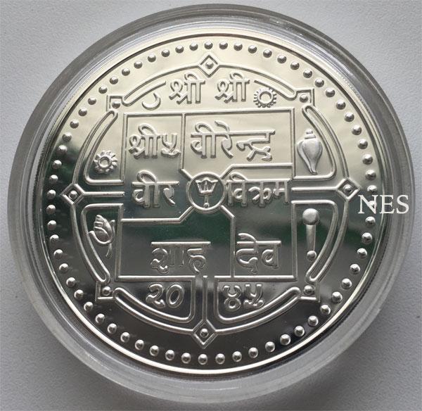 Nepal 5 oz Feinsilber 999