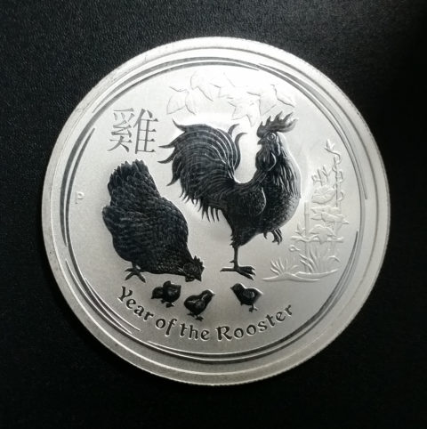 Australien Lunar 1_2oz Feinsilber 999 Year of the rooster