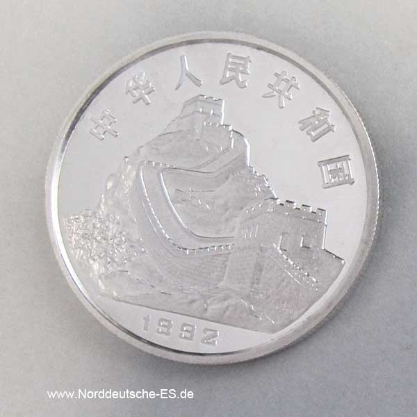 5 Yuan Segelschiff 1992 Silber