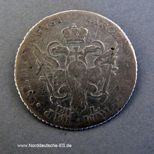 Hamburger Current 8 Schilling 1738 Sammlermünze Silber