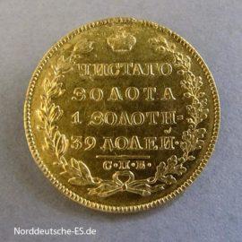 Zarenreich 5 Rubel Nikolaus I Goldmünze 1830