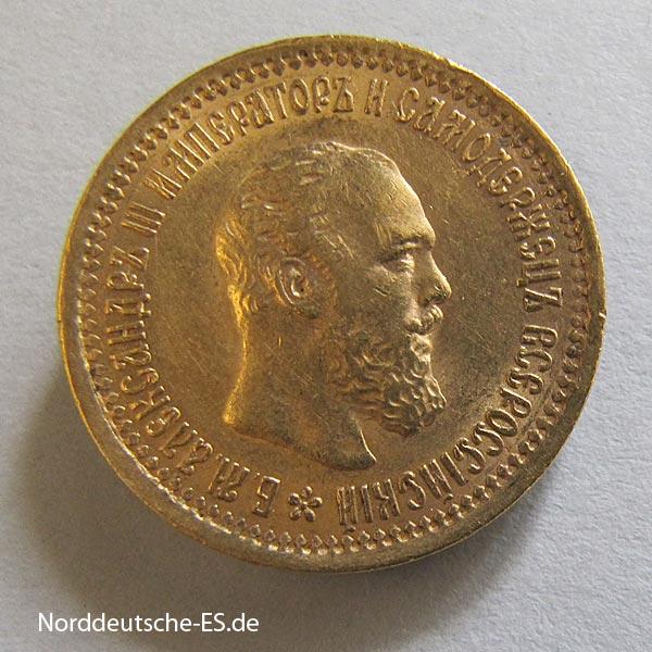 5 Rubel Alexander III Goldmünze 1881-1894