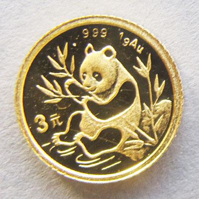 3 Yuan China Panda 1 g Gold Münze 1991 Feingewicht: 1g, Feingehalt: 999‰ Gehören Sie zu den wenigen, die dieses seltene Goldstück besitzen dürfen.Die Auflage dieser kleinen aber sehr wertvollen Goldmünze liegt bei 110.000. Viele China Panda Goldmünzen aus diesem Jahrgang sind in ihrer ursprünglichen Goldmünzen Form nicht mehr erhalten geblieben.