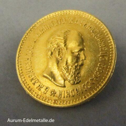 Russland 5 Rubel Alexander III Goldmünze 1881-1894