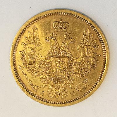 Russland 5 Rubel Zar Nikolaus I Goldmünze 1853