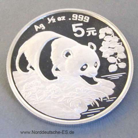 China Panda 5 Yuan 1/2 oz Silbermünze 1994