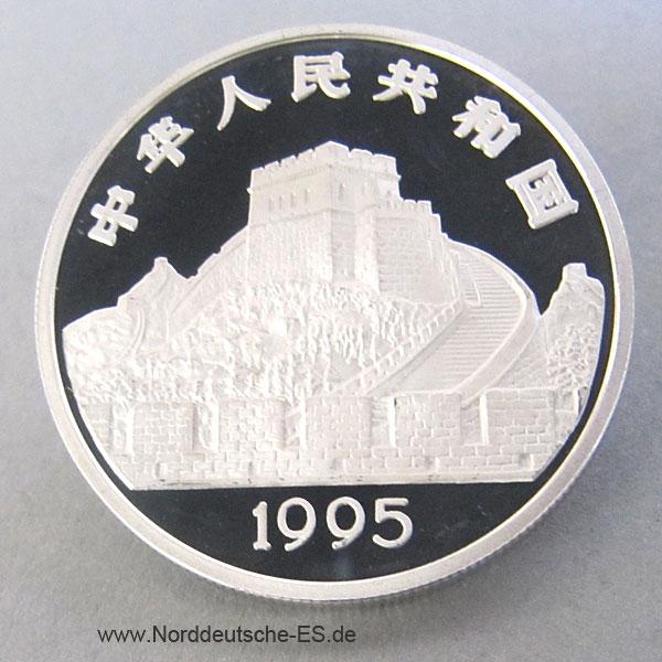 China 5 Yuan 1995 Silber Erfindung Porzellan