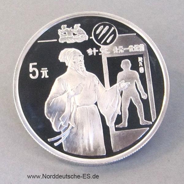 China 5 Yuan Silber Gedenkmünze 1995 Erfindung Akupunktur