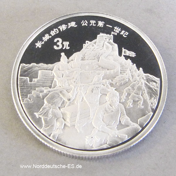 China 3 Yuan 1995 Silber Chinesische Mauer