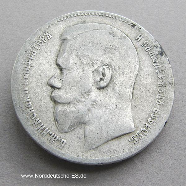 Russland 1 Rubel Silber 1897 Nikolaus II