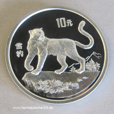 China 10 Yuan 1992 Endangered Wildlife Schneeleopard Silber