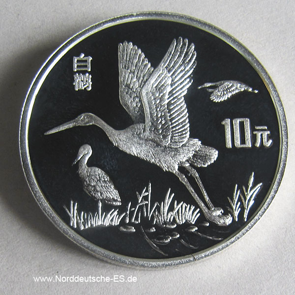 China 10 Yuan Silber 1992 Stoerche Endangered Wildlife.jpg