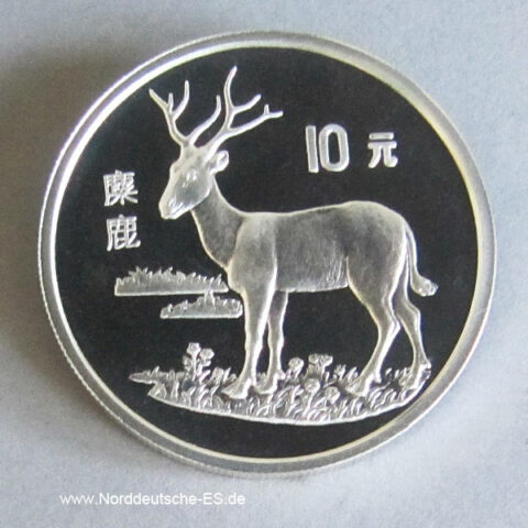 China 10 Yuan Silber 1994 Davidshirsch Deer