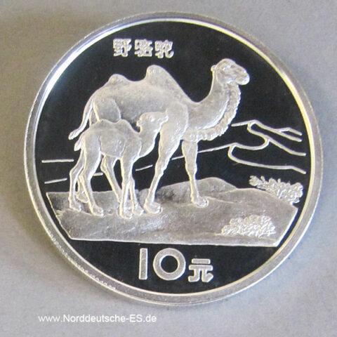 China 10 Yuan Silber 1994 Trampeltier Bactrian Camel