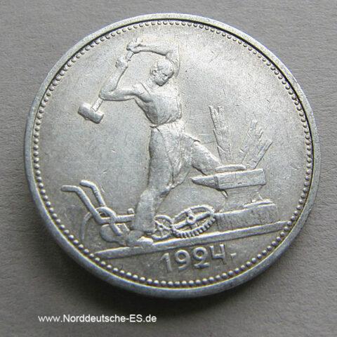 Russland 50 Kopeken 1924 Silber