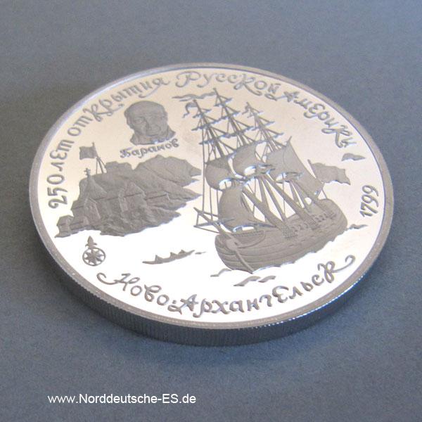 Russland 1 OZ Palladium PP 25 Rubel 1991 Segelschiff Nikolaij