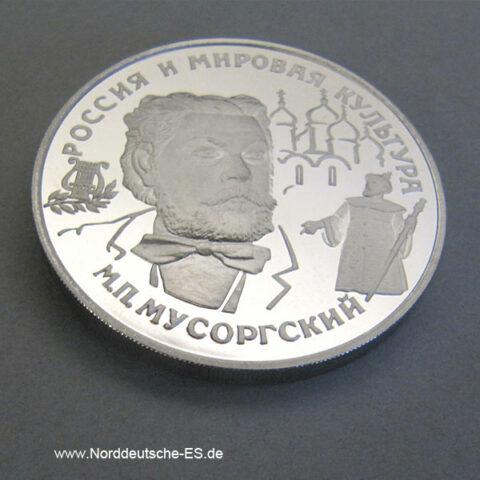 Russland 1 OZ Palladium PP 25 Rubel 1993 Mussorgski