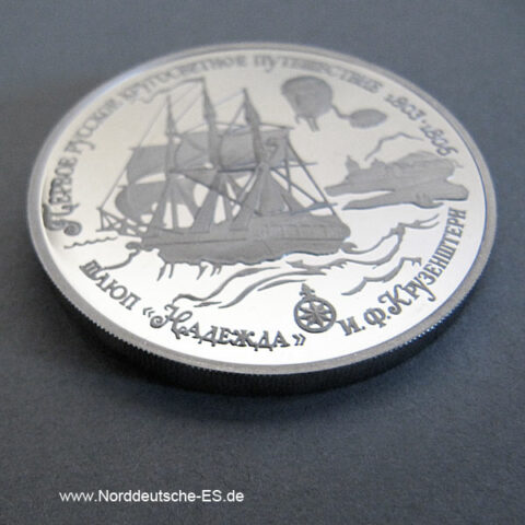 Russland 1 OZ Palladium PP 25 Rubel 1993 Schaluppe Nadezda