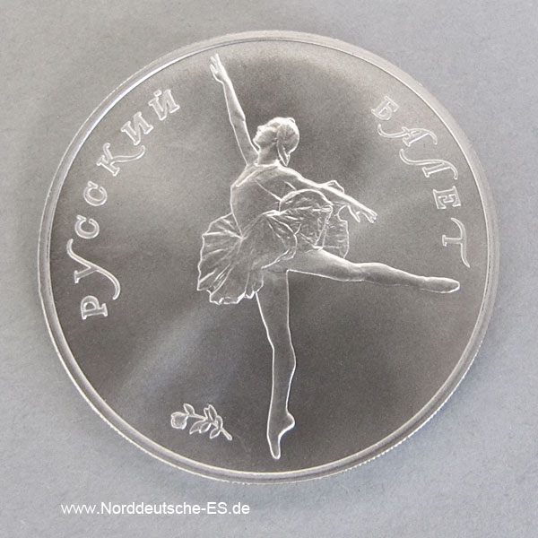 Russland 1 oz Palladium Ballerina 25 Rubel 1991