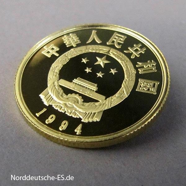 China Panda 100 Yuan 1994 Bedrohte Tierwelt Goldmünze