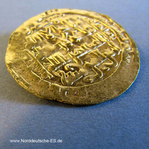 Lu lu iden Badr ad-Din Mosul 1240 (638 H) Gold Dinar