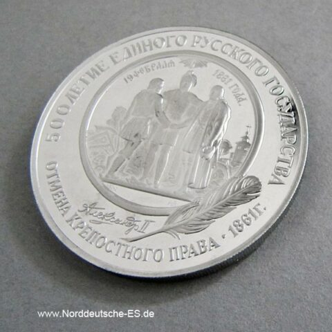 Russland 1 OZ Palladium 25 Rubel 1991