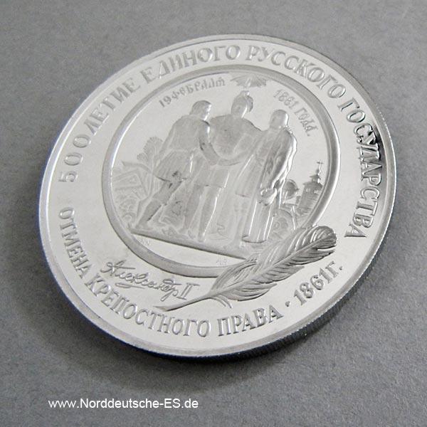 Russland 1 OZ Palladium 25 Rubel 1991