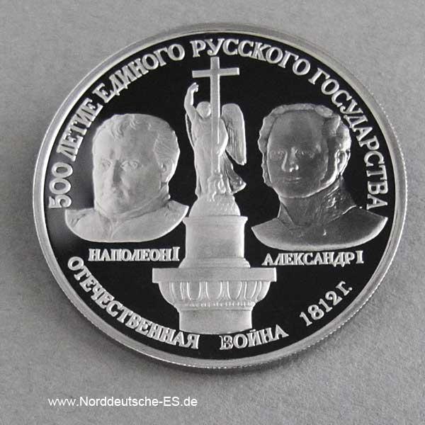 Russland 150 Rubel Platin Zar Alexander Kaiser Napoleon 1991