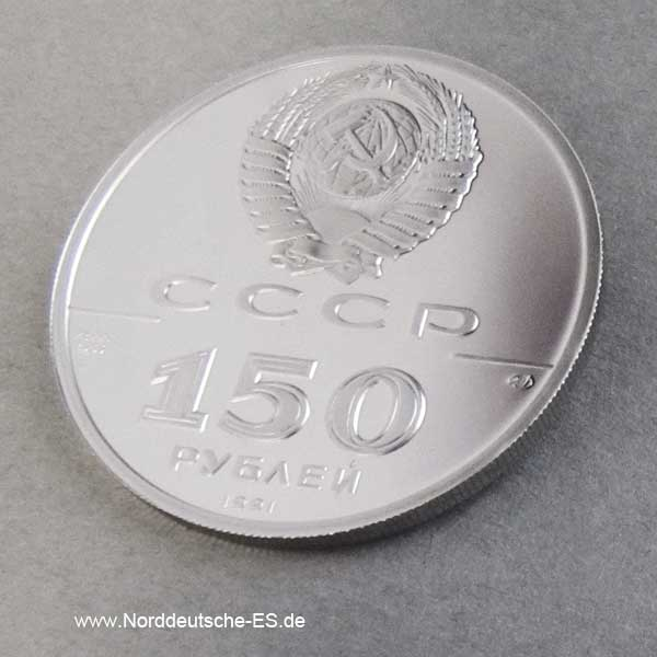 Russland 150 Rubel Platin 1991