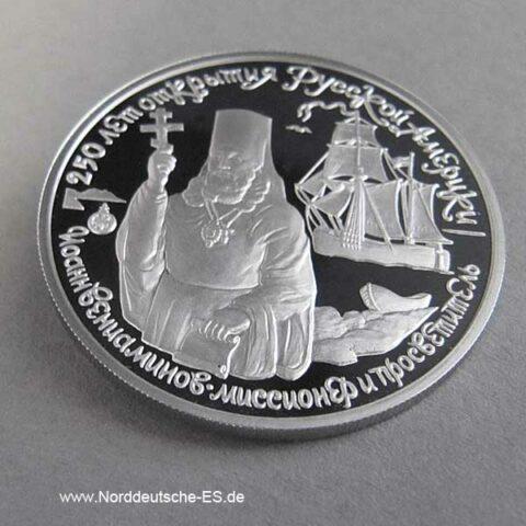 Russland 150 Rubel Platin Bischof Innozenz Veniaminov 1991