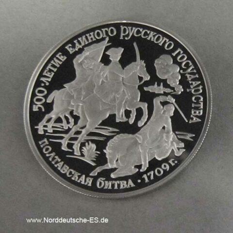 Russland 150 Rubel Platin Schlacht bei Poltawa 1990