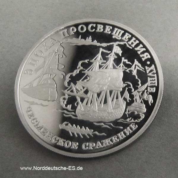 Russland 150 Rubel Platin Seeschlacht Cesme 1992