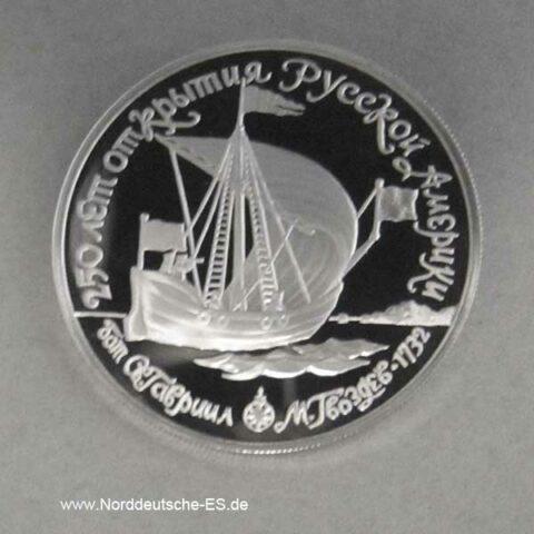 Russland 150 Rubel Platin Segelschiff St Gavriil 1990