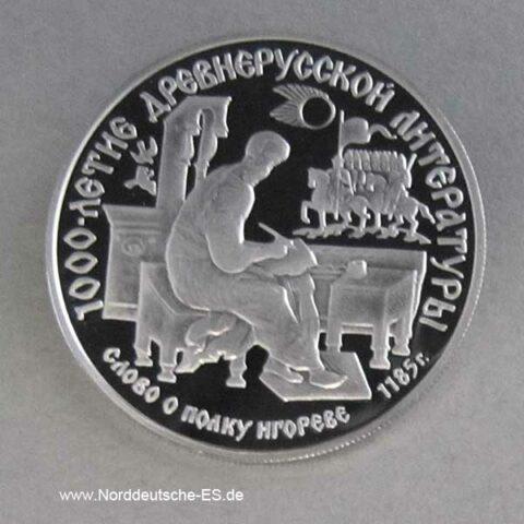 Russland 150 Rubel Platin Großfürst Igor 1988