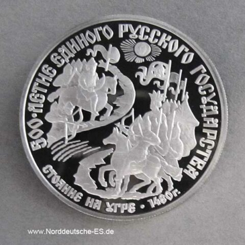 Russland 150 Rubel Platin Schlacht am Ugra 1989