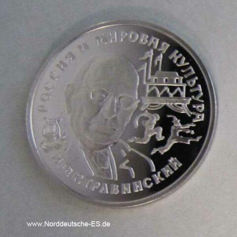 Russland 150 Rubel Platin Igor Strawinsky