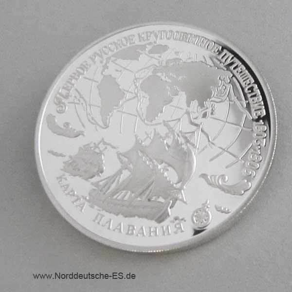 3 Rubel Silber Weltumsegelung 1993