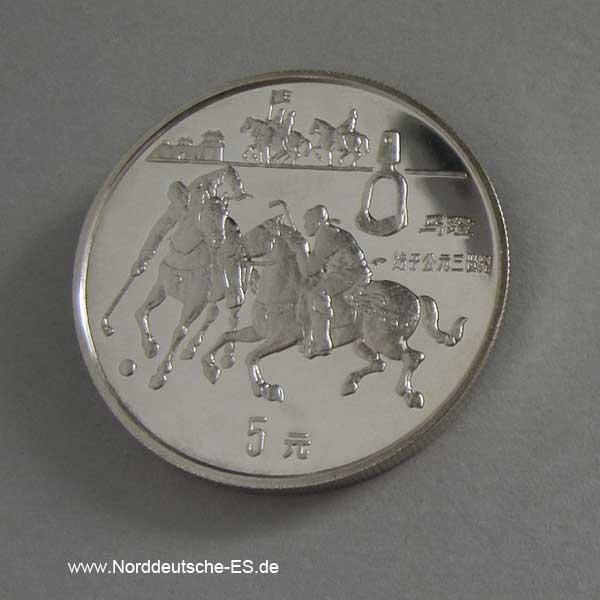 China 5 Yuan 1993 Silber Polo Steigbügel