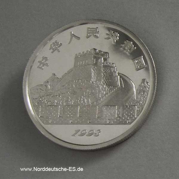 China 5 Yuan 1993 Silber