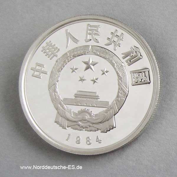 China 5 Yuan Silbermünze 1984