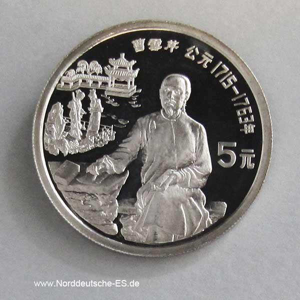Silbermünze 5 Yuan 1991 Schriftsteller Cao Xueqin