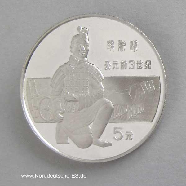 China 5 Yuan Silbermünze 1984 Terrakotta Bogenschütze