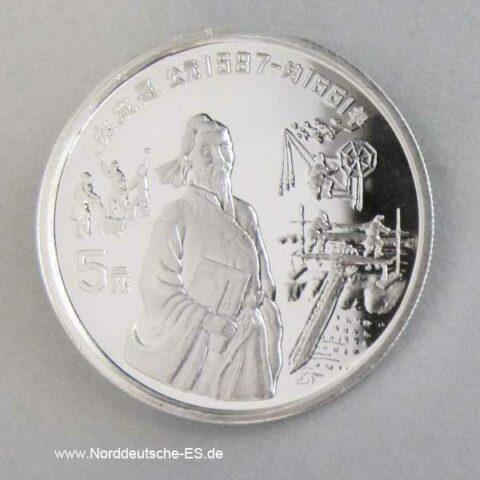 Silbermünze 5 Yuan 1991 Wissenschaftler